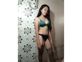 xSweetSexyAsian's Profile Photo