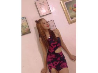 MsAsian18X's Profile Photo
